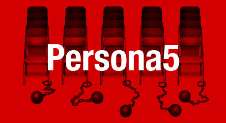 Persona5_logo.png