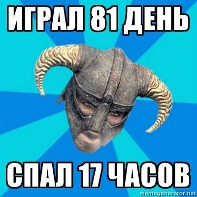 post-21-0-46583800-1323107005_thumb.jpg
