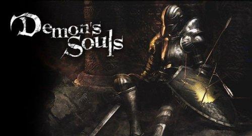 Demons_Souls_01.jpg