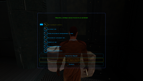 swkotor 2019-12-16 18-22-51.png
