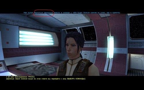 Star Wars_ Knights of the Old Republic 04.04.2020 19_19_33_LI.jpg