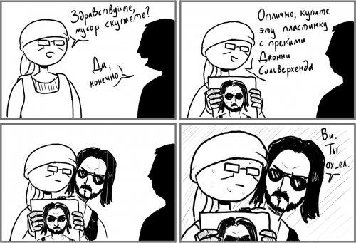 2060920674_AbdeyojLikiy-artist-Cyberpunk-2077--6505070.thumb.jpeg.9d795253348c21c74a0f698899b66a39.jpeg